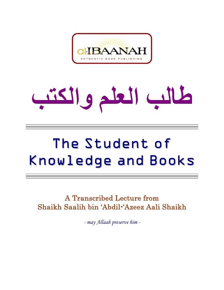 The Student of Knowledge and Books          A Transcribed Lecture from  Shaikh Saalih bin 'Abdil-'Azeez Aali Shaikh       ...