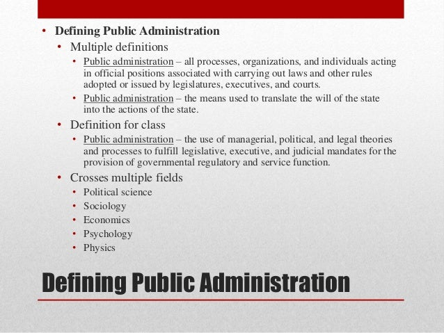 why do we study public administration