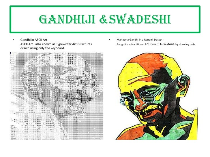 The swadeshi movement