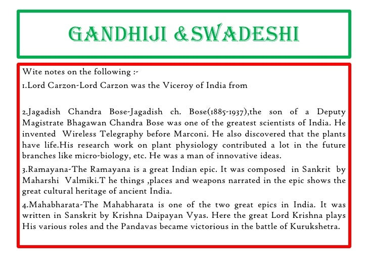 write a note on the swadeshi movement in bengal