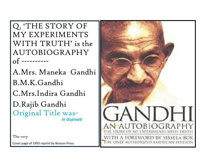 a biography of the life and influence of mohandas gandhi A short biography of mohandas gandhi mohandas gandhi was born october 2, 1869 in india his father was the diwan (prime minister) of.