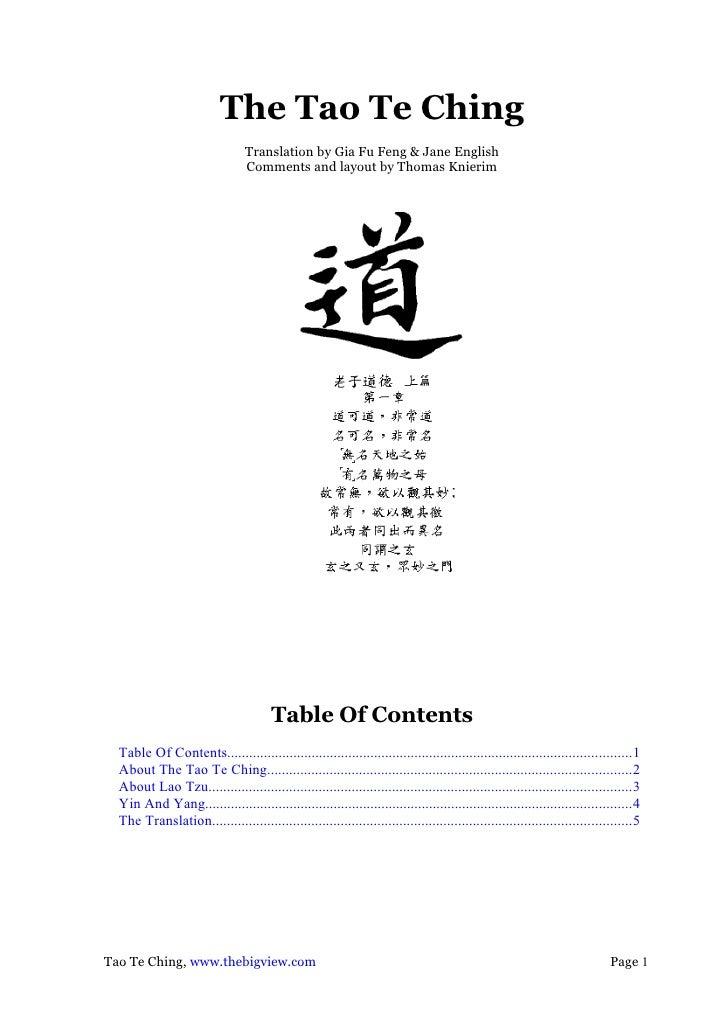 The Tao Te Ching                                 Translation by Gia Fu Feng & Jane English                                ...