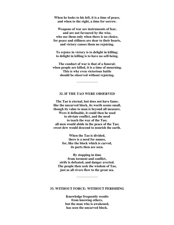The tao te ching fandeluxe Image collections