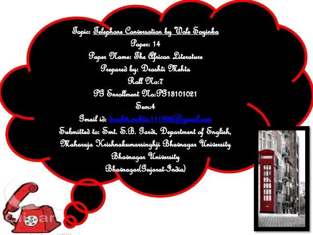 wole soyinka telephone conversation essay