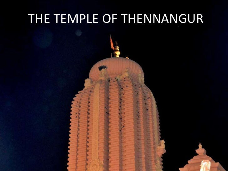 THE TEMPLE OF THENNANGUR
