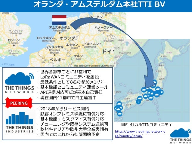 TTN Japan各地コミュニティ-活動開始 ※2017年10月6日 JASIPA協議フェア2017EASTに出展