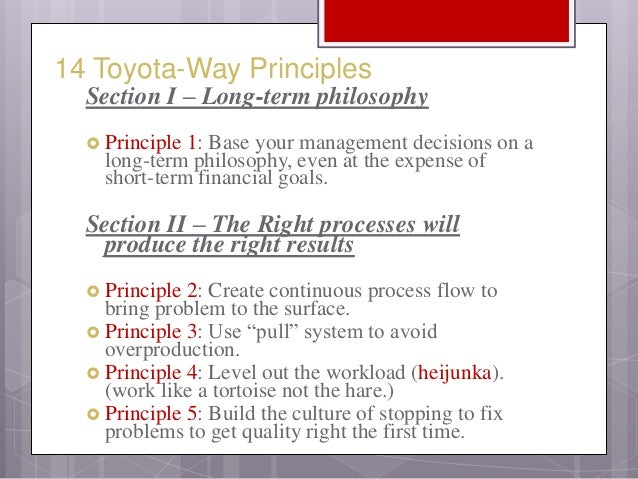 Short term objectives of toyota