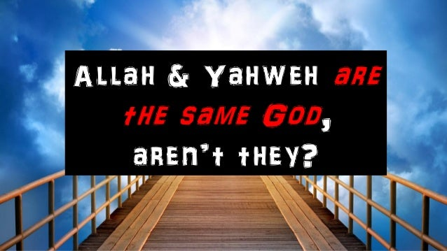the presentation of yahweh in the