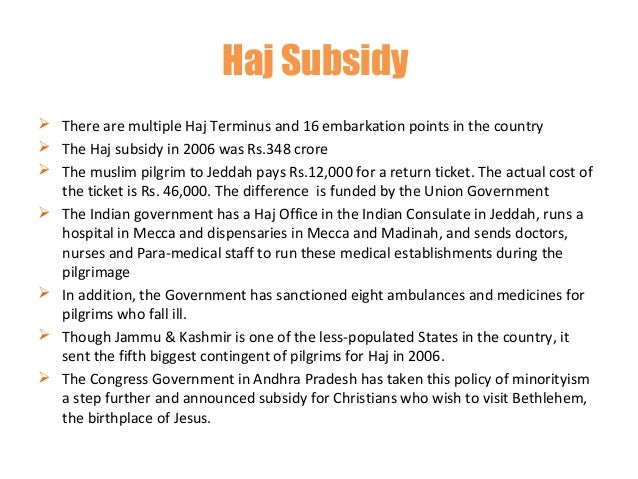 Image result for haj subsidy