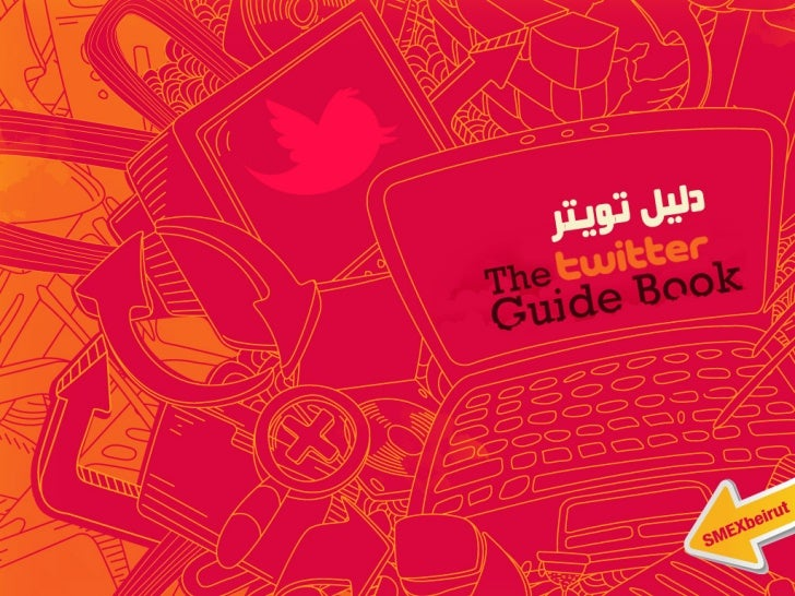The Twitter Guide Book 101 دليل تويتر