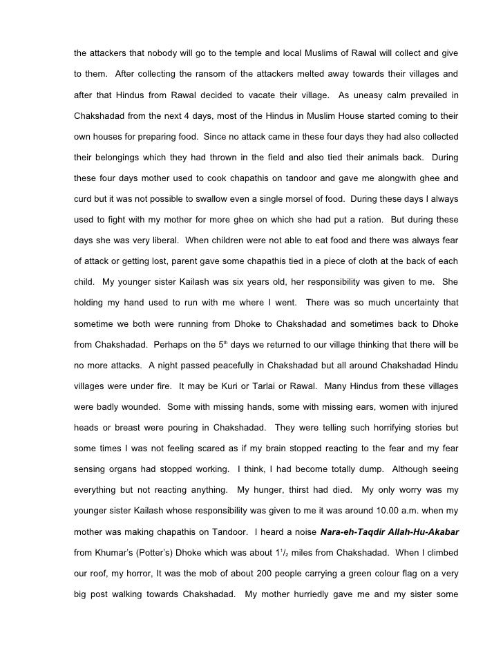 Unforgettable memory in my life essay