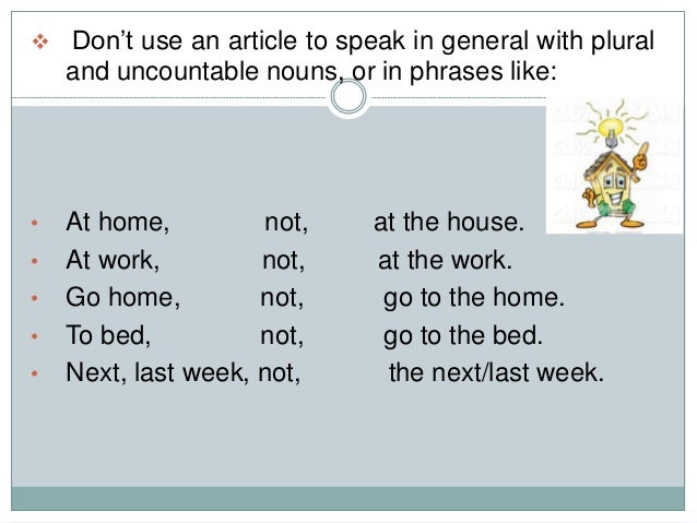 usage articles