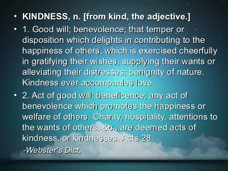 essay on kindness is a great virtue