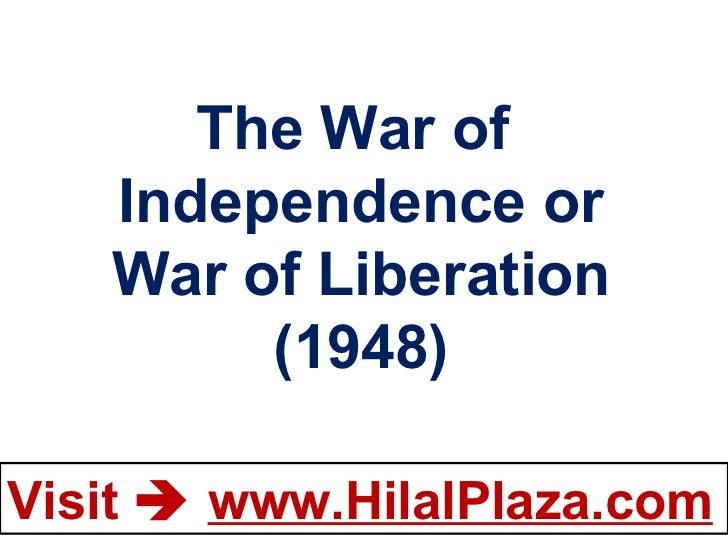 The War of  Independence or War of Liberation (1948)
