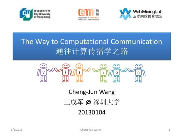 The Way to Computational Communication                通往计算传播学之路            v     i     s                 i   o   n        ...
