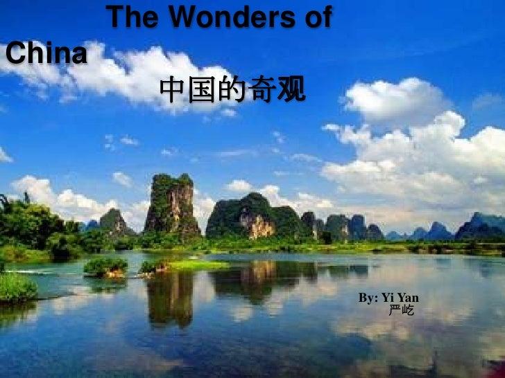 The Wonders ofChina           中国的奇观                         By: Yi Yan                              严屹