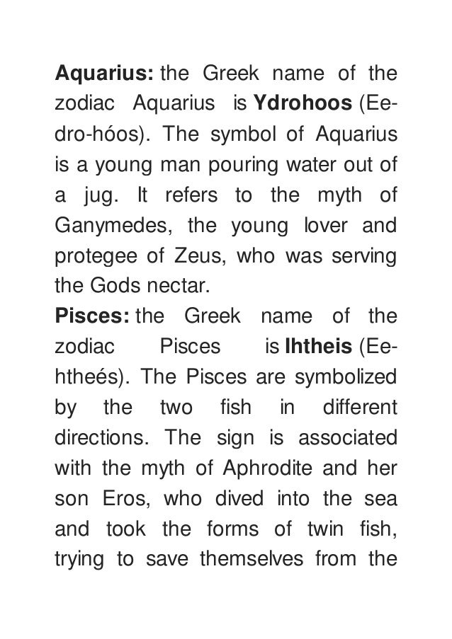 Aquarius (The Greek Myths Of The Zodiac)