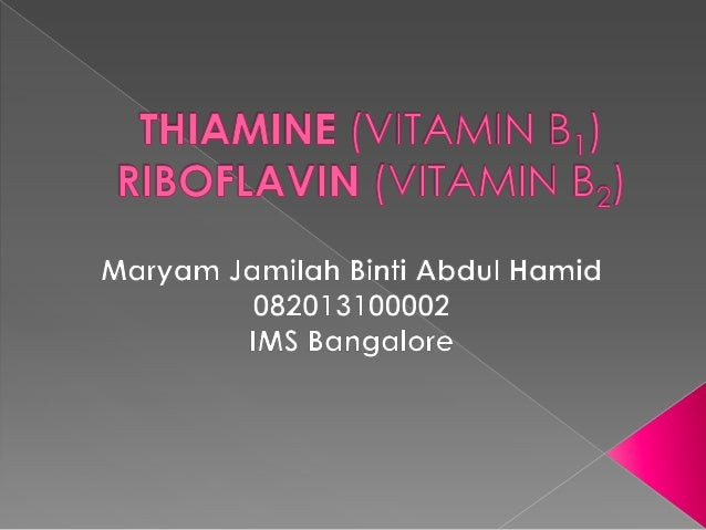 how to get vitamin b1