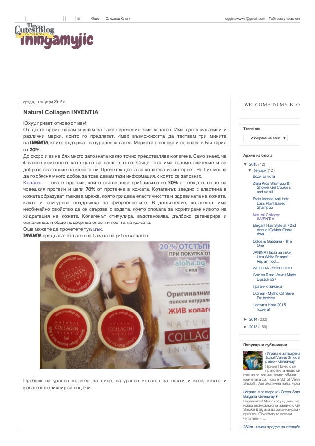 1/23/2015 Thingamyjic: Natural Collagen INVENTIA http://thingamyjic.blogspot.com/2015/01/natural-collagen-inventia.html 1/...