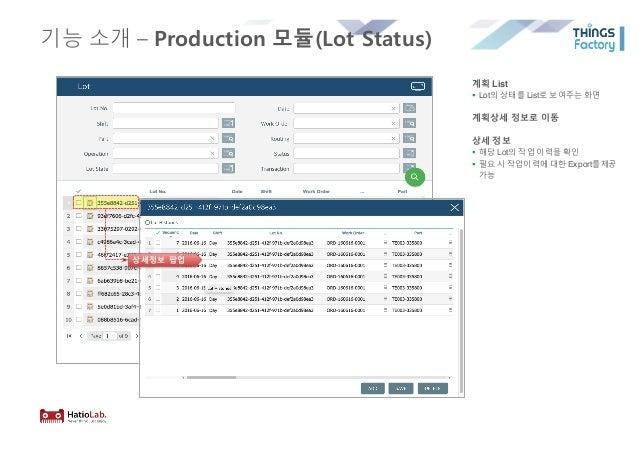 기능 소개 – Production 모듈(Lot Status) 계획 List § Lot의 상태를 List로 보여주는 화면 계획상세 정보로 이동 상세 정보 § 해당 Lot의 작업 이력을 확인 § 필요 시 작업이력에 대한 E...