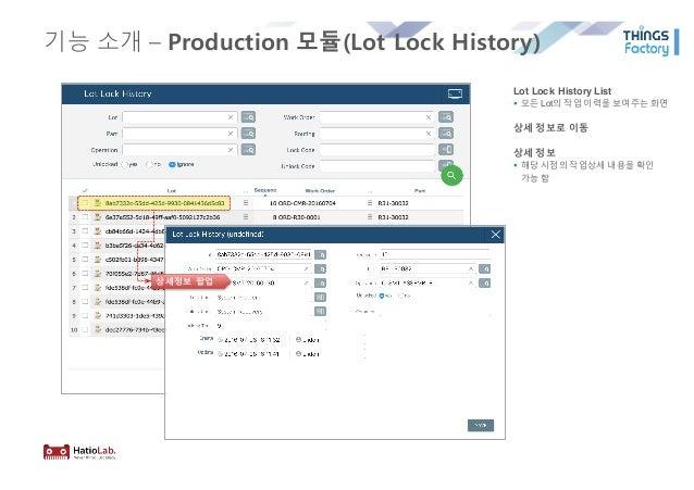 기능 소개 – Production 모듈(Lot Lock History) 상세정보 팝업 Lot Lock History List § 모든 Lot의 작업 이력을 보여주는 화면 상세 정보로 이동 상세 정보 § 해당 시점의 작업...