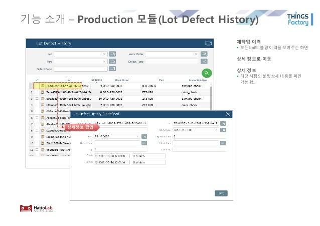 기능 소개 – Production 모듈(Lot Defect History) 상세정보 팝업 재작업 이력 § 모든 Lot의 불량 이력을 보여주는 화면 상세 정보로 이동 상세 정보 § 해당 시점의 불량상세 내용을 확인 가능 ...