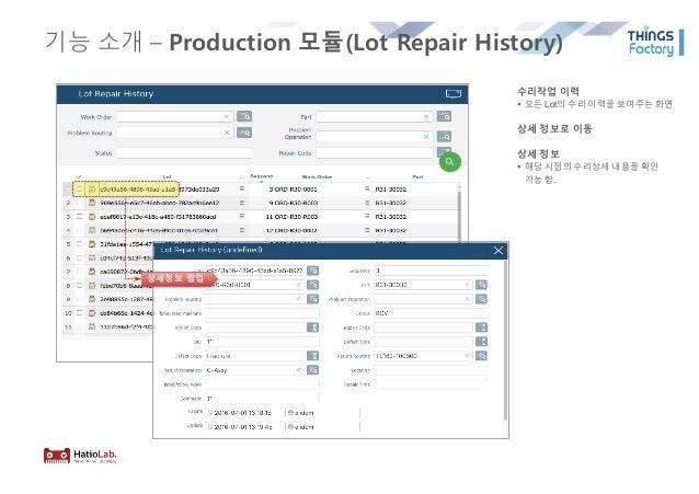 기능 소개 – Production 모듈(Lot Repair History) 상세정보 팝업 수리작업 이력 § 모든 Lot의 수리 이력을 보여주는 화면 상세 정보로 이동 상세 정보 § 해당 시점의 수리상세 내용을 확인 가능...
