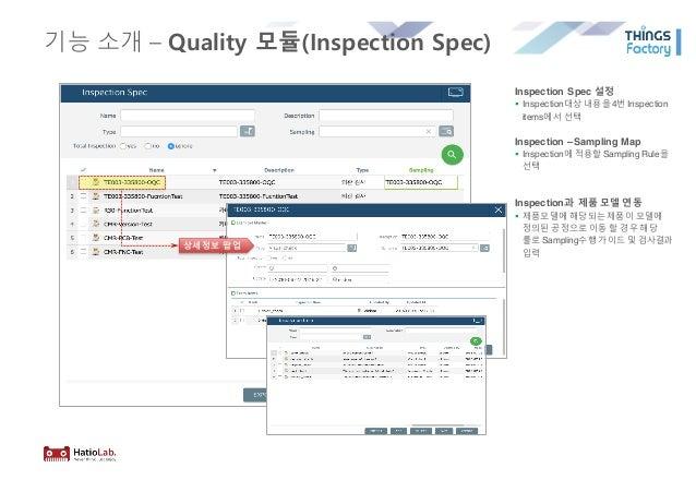 기능 소개 – Quality 모듈(Inspection Spec) Inspection Spec 설정 § Inspection대상 내용을4번 Inspection items에서 선택 Inspection –Sampling Map...