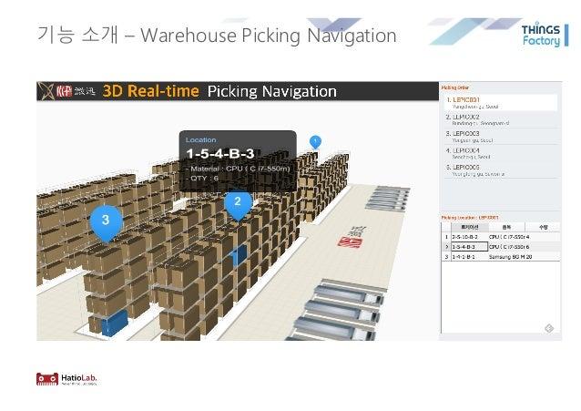 기능 소개 – Warehouse Picking Navigation