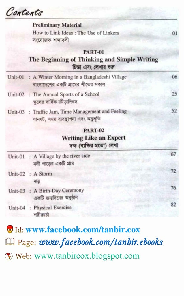 Essay custom writing in hindi for ias