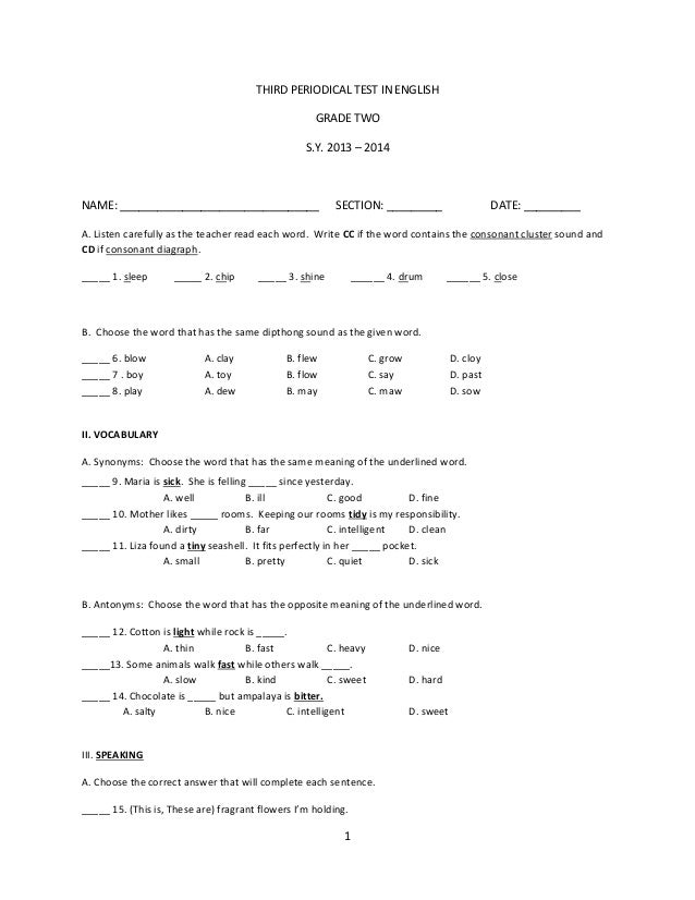 Worksheets Maths Grade 1 Test Paper k to 12 english grade 2 3rd periodical exam third test in two s y 2013 2014 name