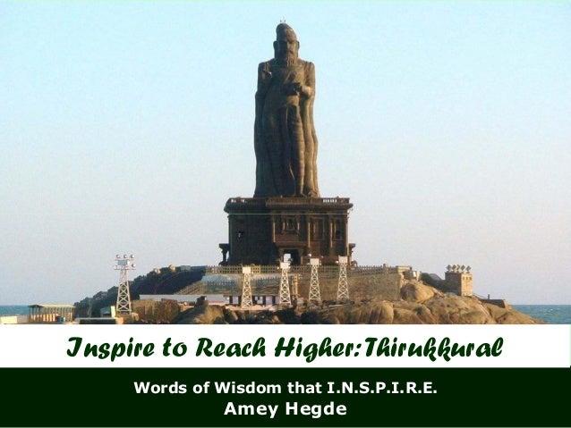 Amey Hegde Words of Wisdom that I.N.S.P.I.R.E. Inspire to Reach Higher:Thirukkural
