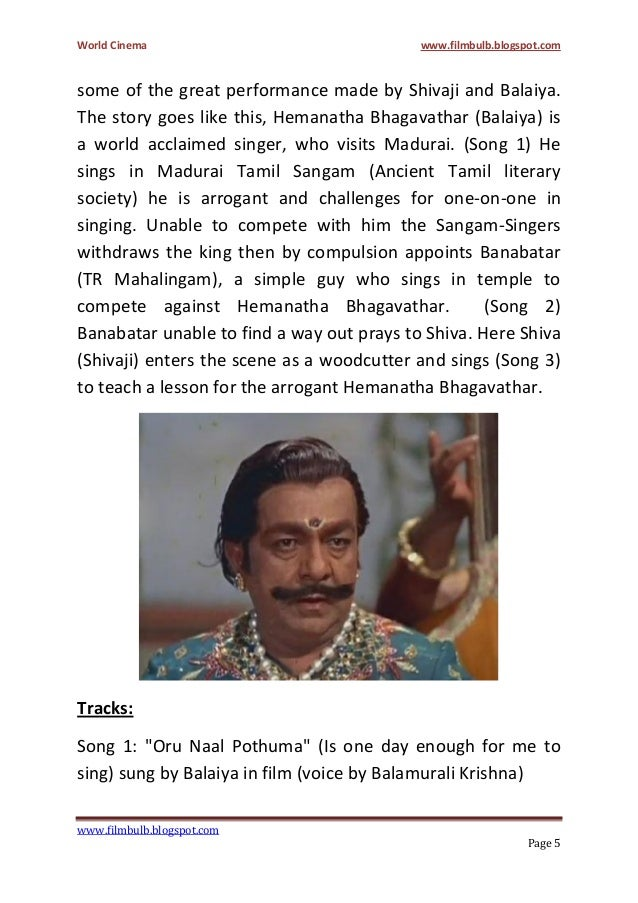 Old tamil film thiruvilayadal songs free download wattpad.
