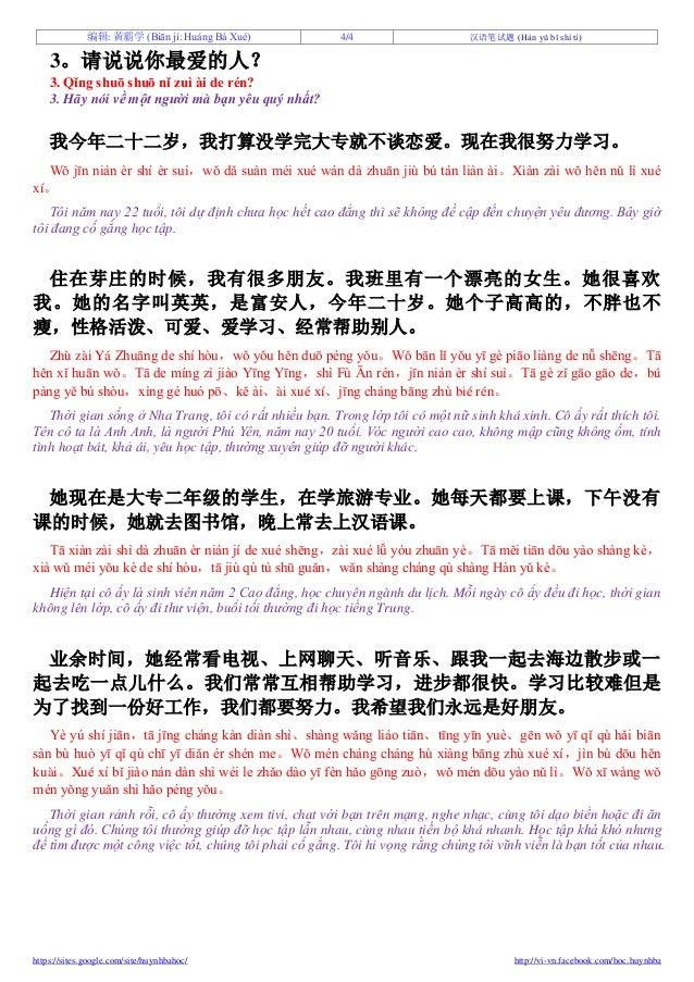 编辑: 黃霸学 (Biān jí: Huáng Bà Xué) 4/4 汉语笔试题 (Hàn yǔ bǐ shì tí)https://sites.google.com/site/huynhbahoc/ http://vi-vn.faceboo...