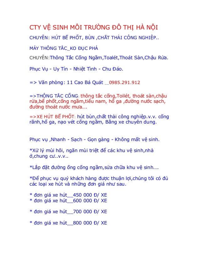 CTY VỆ SINH MÔI TRƯỜNG ĐÔ THỊ HÀ NỘI CHUYÊN: HÚT BỂ PHỐT, BÙN ,CHẤT THẢI CÔNG NGHIỆP.. MÁY THÔNG TẮC_KO ĐỤC PHÁ CHUYÊN:Thô...
