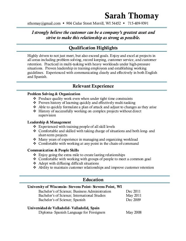 thomay resume