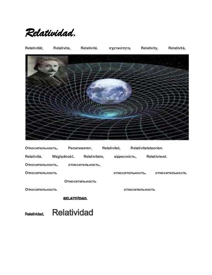 Relatividad.Relativität,   Relativita,    Relativité,       σχετικότητα,        Relativity,       Relatività,Относительнос...