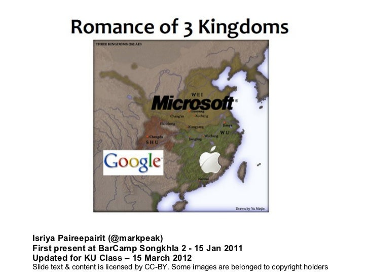 Isriya Paireepairit (@markpeak)First present at BarCamp Songkhla 2 - 15 Jan 2011Updated for KU Class – 15 March 2012Slide ...