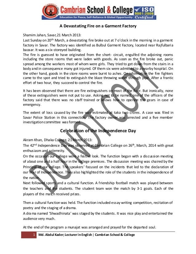 Essay writing competition report