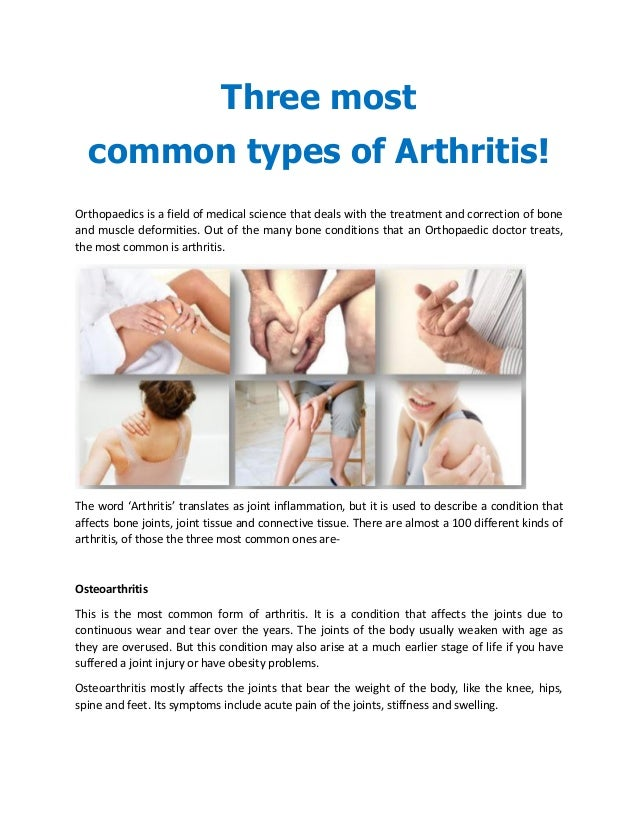 Three most Common Types of Arthritis!