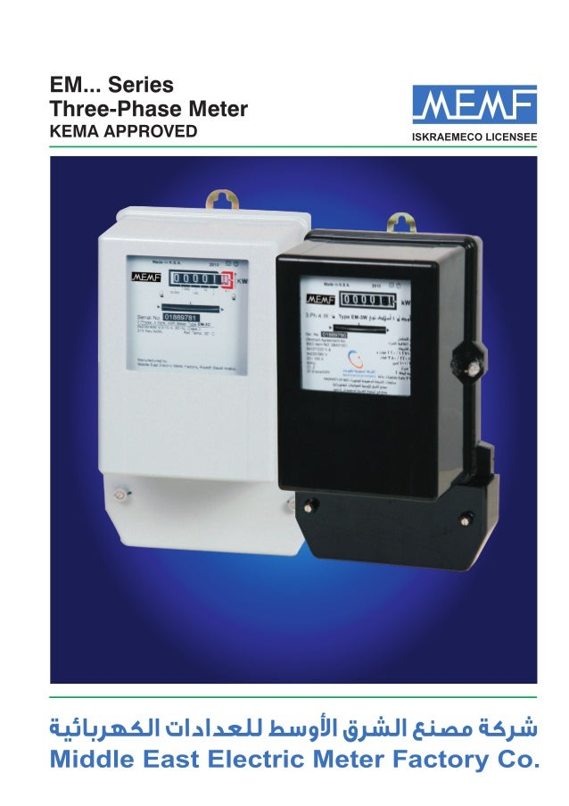 Single Phase Meters And 3 : Three phase kwh meter