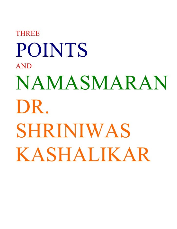 THREE  POINTS AND  NAMASMARAN DR. SHRINIWAS KASHALIKAR