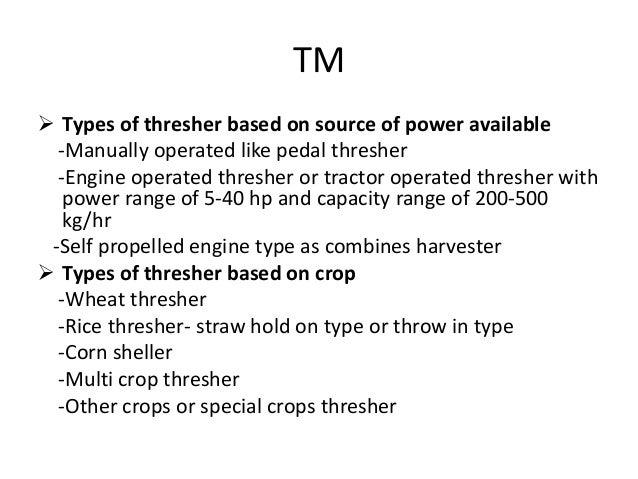 Hold on type thresher