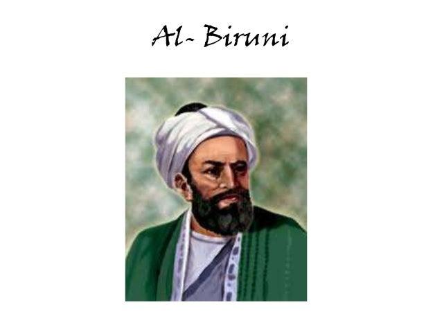 Ibn Khaldoun Essay Contest 2007