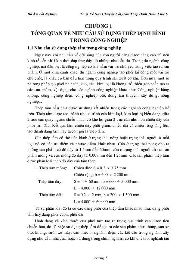 Đồ Án Tốt Nghiệp Thiết Kế Dây Chuyền Cắt,Uốn Thép Định Hình Chữ U Trang 1 CHƢƠNG 1 TỔNG QUAN VỀ NHU CẦU SỬ DỤNG THÉP ĐỊN...