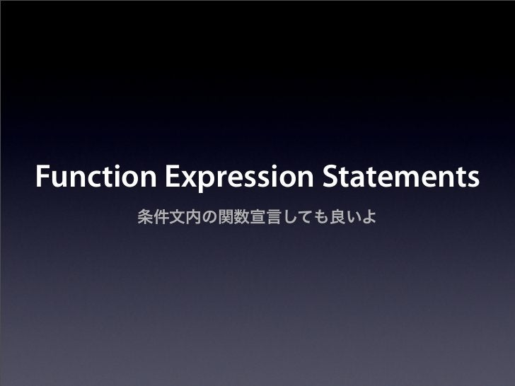 Function Expression Statements