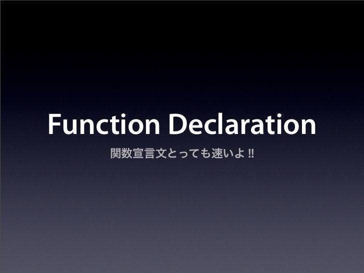 Function Declaration              !!