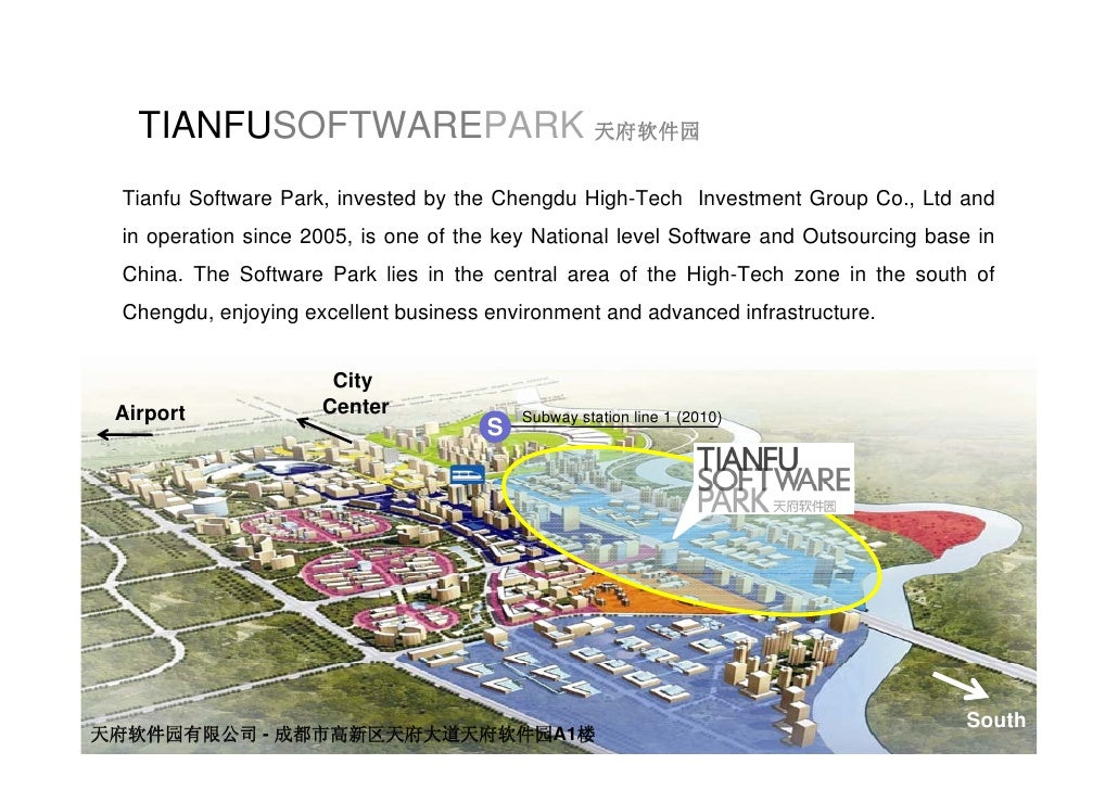 TIANFUSOFTWAREPARK 天府软件园  Tianfu Software Park, invested by the Chengdu High-Tech Investment Group Co., Ltd and  in operat...