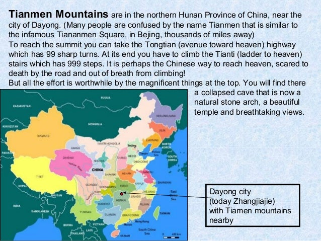 Tianmen Mountains are in the northern Hunan Province of China, near thecity of Dayong. (Many people are confused by the na...