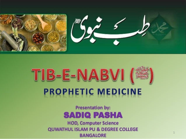 Presentation by: SADIQ PASHA HOD, Computer Science QUWATHUL ISLAM PU & DEGREE COLLEGE BANGALORE 1